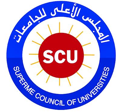الاعلى للجامعات يقرر معاملة الطلبة المدلبرين كمثل المستجدين