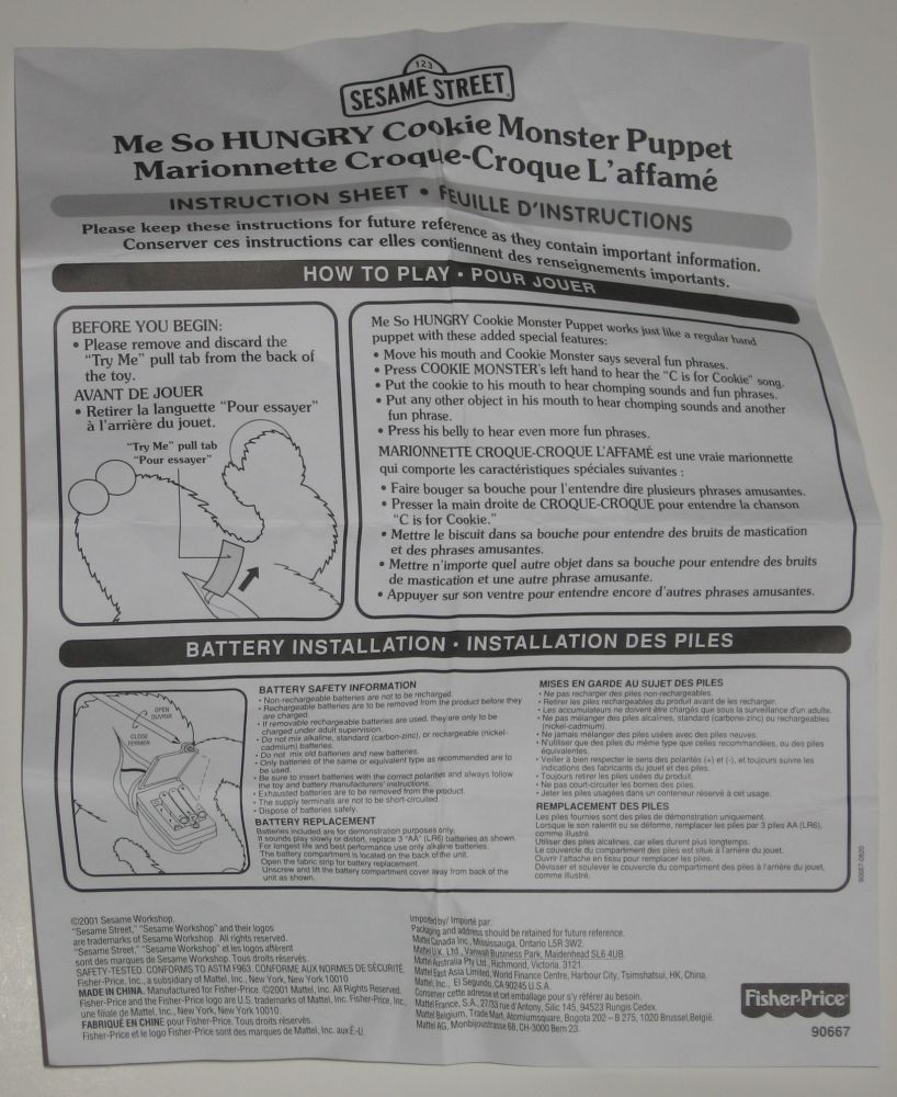 Sesame_Street_Fisher_Price_Cookie_Puppet_05 mikey's muppet memorabilia museum sesame street 2000 2017  at gsmx.co