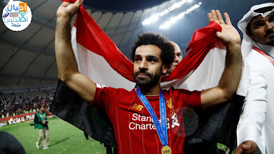 محمد صلاح يتوج بجائزة افضل لاعب في كأس العالم للأندية  اجيال الاندلس