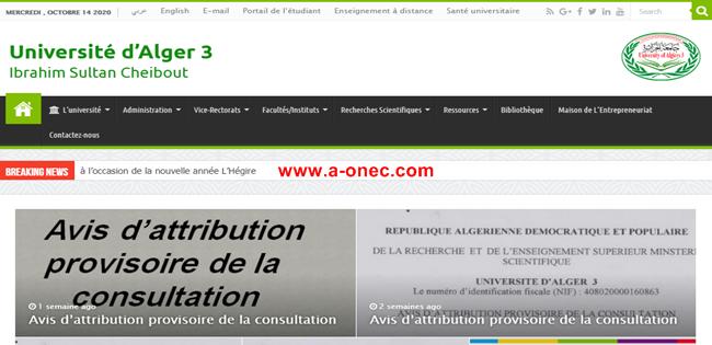 Université d'Alger 3 Ibrahim Sultan Cheibout