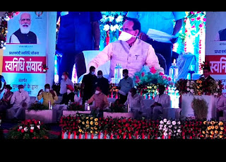 मुख्यमंत्री चौहान एक दिन प्रवास पर बालाघाट आगमन हुआ