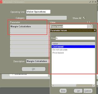 Oracle Order management EBS