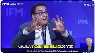 (بالفيديو) شكيب الدرويش : بصراحة 10 سنين توا معادش فما امن و أمان وتونس أصبحت بلاد مخطرة...