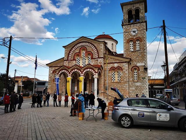 Τι έδειξαν τα test της ΚΟΜΥ Αργολίδας σε Ανυφί και Αγία Τριάδα