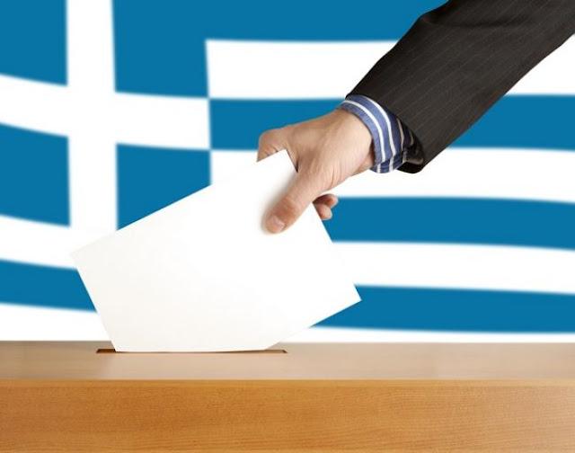 Η ψήφος μας ασπίδα προστασίας για τη Θράκη