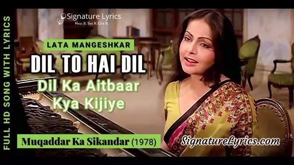 Dil To Hai Dil Dil Ka Aitbaar Lyrics - Lata Mangeshkar