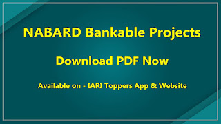 nabard bankable projects pdf, nabard bankable projects goat farming, nabard model bankable project report pdf, nabard projects list, nabard project proposal, nabard bankable project poultry,