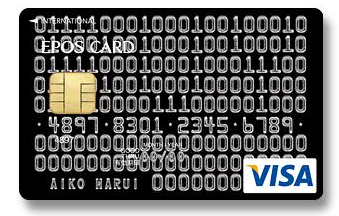 Coolest Credit Card Designs: Binary Card Design in EPOS Numbers Visa
