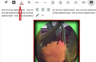 вставить картинку в новом редакторе