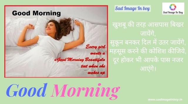 Love shayari in hindi | whatsapp status in hindi