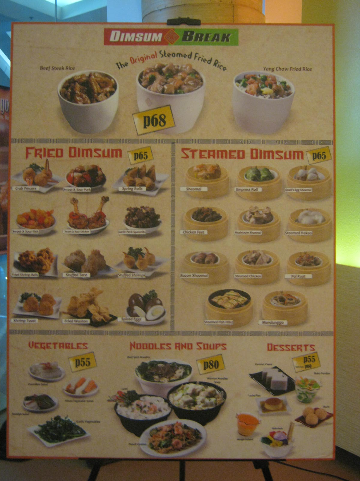 Dimsum Break Opens at SM North EDSA ~ Wazzup Pilipinas News and Events
