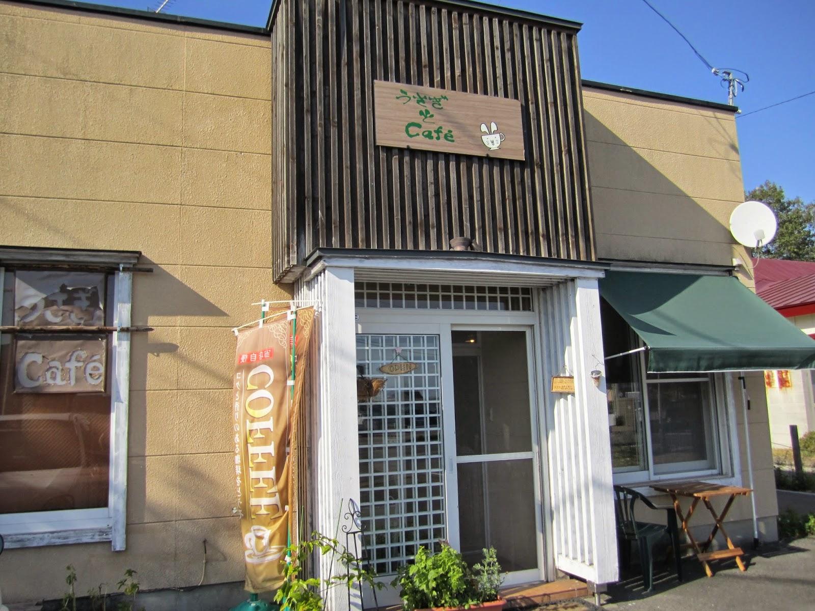 Towada Bunny Rabbit Cafe Usa Cafe Lovelies 十和田市うさぎカフェ うさカフェラヴリーズ
