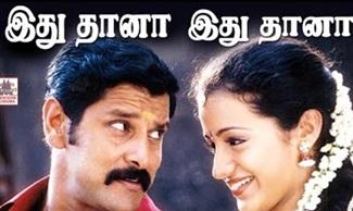 Idhu Dhana – Saamy Tamil Song – Vikram & Trisha