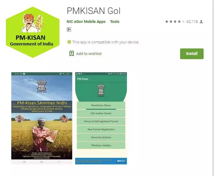 PM-Kisan Mobile app apk