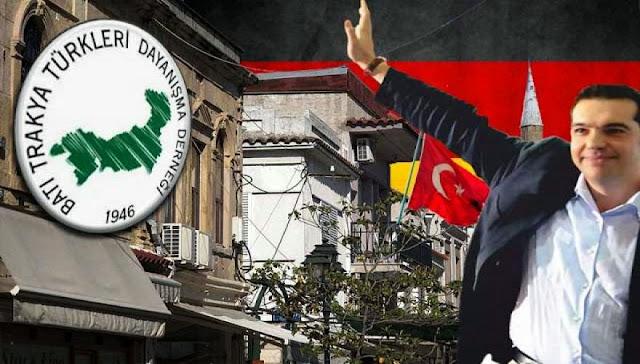 Αποτέλεσμα εικόνας για αναγνώριση της Τουρκικής Ένωσης Ξάνθης