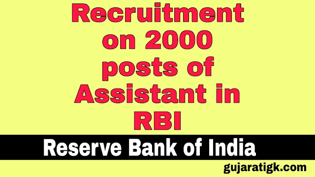 rbi assistant,recruitment for the post of assistant,reserve bank of india,rbi assistant exam pattern,rbi assistant salary,rbi,610 rbi assistant vacancies,rbi assistant 2019,rbi assistant 2020,rbi assistant exam,rbi grade b,rbi assistant recruitment 2016!!!!,no of posts in rbi,rbi jobs,post of assistant,complete details about rbi assistant in hindi,rbi me aai bharti,2000 post account assistants