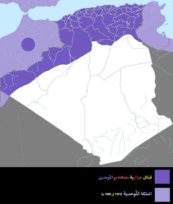 الاحتلال الموحدي للجزائر