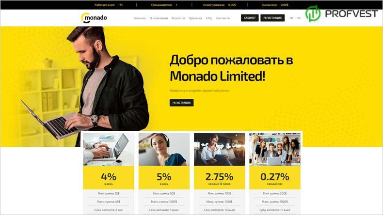 Успехи работы и повышение  Monado