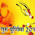 Top 10 Happy Guru Purnima images  Images, Greetings, Pictures for whatsapp - bestwishespics