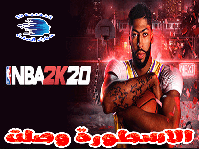 nba 20 nba 2019 2020 nba ps4 nba 2k20 switch nba2k20 ps4 nba saison 2019 nba 2020 ps4 nba 2k20 amazon saison nba 2019 2020 nb2k20 nba 2k20 carrefour nba saison 2020 vc nba 2k20 nba jersey 2020 steam nba 2k20 saison nba 2020 nba 2k20 ps3 nba2k20 steam nba europe 2020 nba 2k20 prix nba 2k20 euroleague nba 2k20 limnono ps4 nba2k20 nba live 20 ps4 lakers jersey 2020 nba 20 ps4 nba 2k20 micromania nba 2k20 g2a nba 2k20 psn g2a nba 2k20 nba 2k20 edition nba game 2020 nba ps4 2020 psn nba 2k20 micromania nba 2k20 jersey nba 2020 nba 2k20 promo buy vc nba 2k20 nba 2k20 edition deluxe