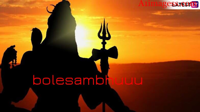 jai mahakal wallpaper