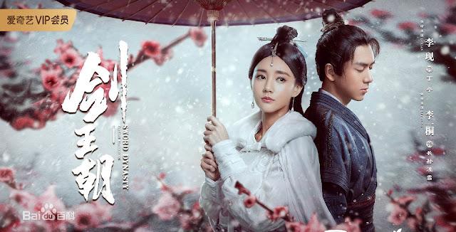 sword dynasty li xian li yitong