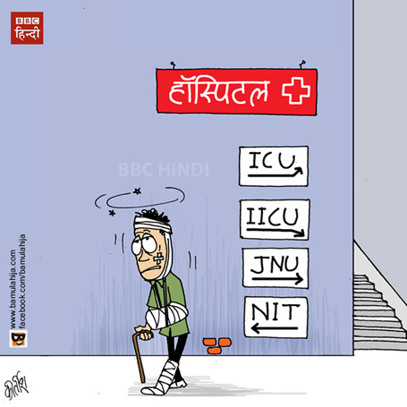 JNU cartoon, NIT Cartoon, cartoons on politics, indian political cartoon, education