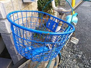 パルミー(PALMY)児童用オシャレ丸型ワイヤーバスケット GKO-902 ブルー