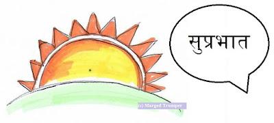 saluto indiano mattino sanscrito hindi buongiorno