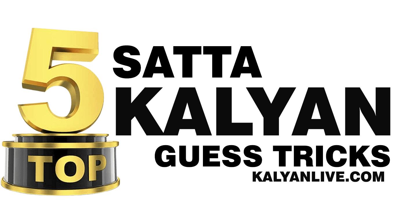 Today #5 Kalyan Matka Trick To Win Single Jodi Daily
