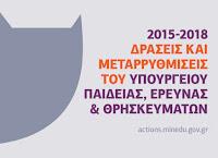 http://www.chiourea.gr/2019/01/blog-post_3.html