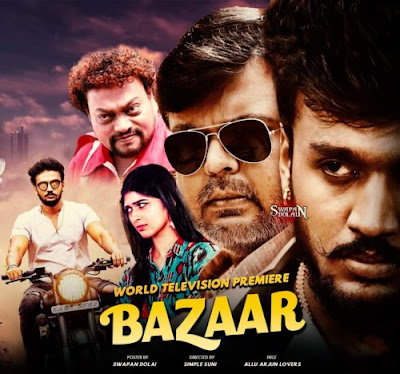 Bazaar 2019  South Hindi Dubbed Movies Download HDRip 720p Bolly4ufree.in