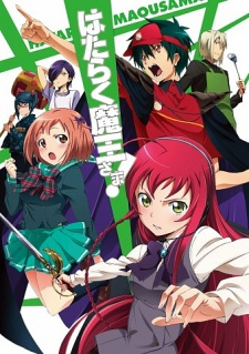 Hataraku Maou-sama! Batch [Eps. 01-13] Subtitle Indonesia