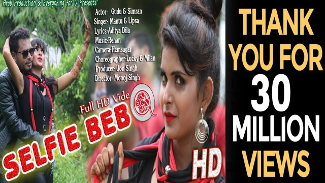 Selfie bebo lyrics-Mantu Chhuria
