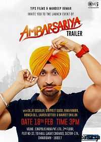 Ambarsariya (2016) 300MB Movie Download DVDScr