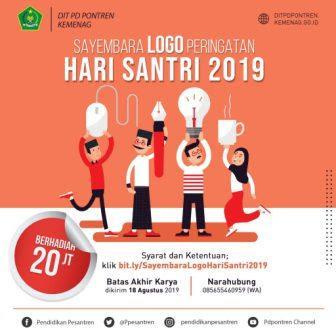 Desain Logo Hari Santri Nasional 2019 Ditpdpontren