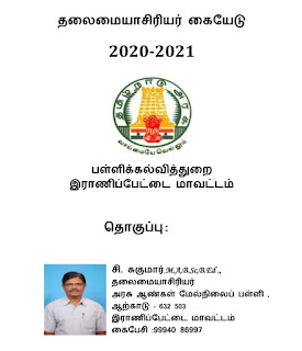 IMG_20210702_064731