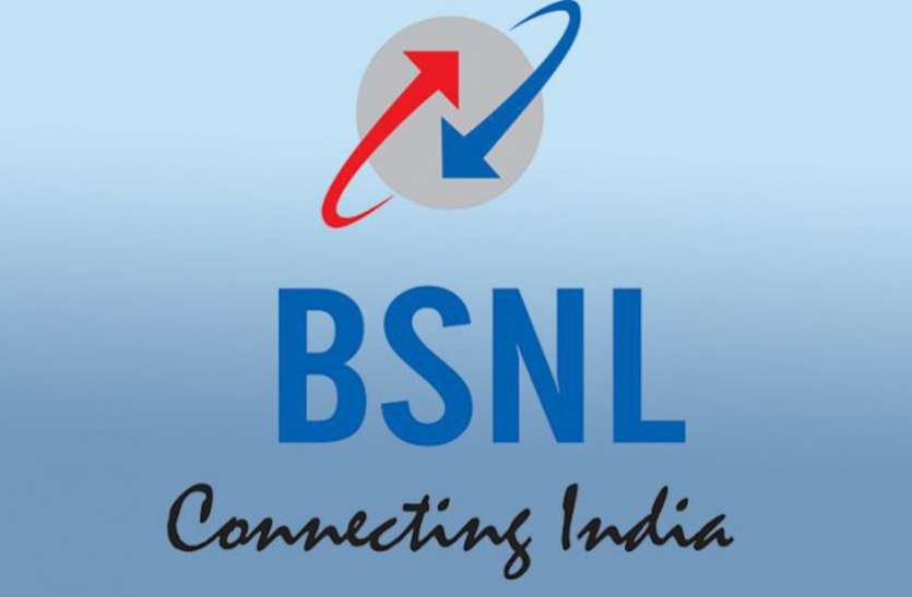 BSNL Rs.96 4G Data Plan: Get FREE 280GB 4G Data [10GB/Day]