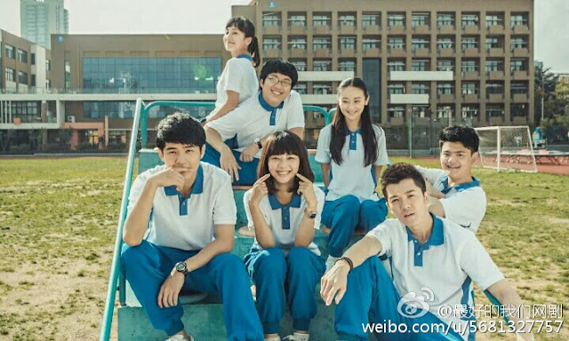 With You iQiYi web drama