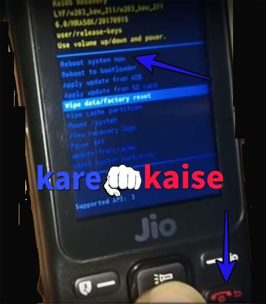 jio-phone-system-reboot-kare