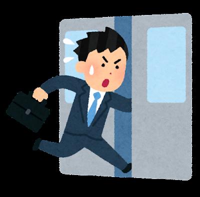 駆け込み乗車のイラスト(電車)