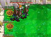 Plantas contra zombis: Alianza