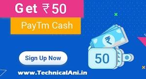 Register and Earn Paytm Cash 2020 (Hot Loot) Helo App – Get 31 Paytm Cash / Refer