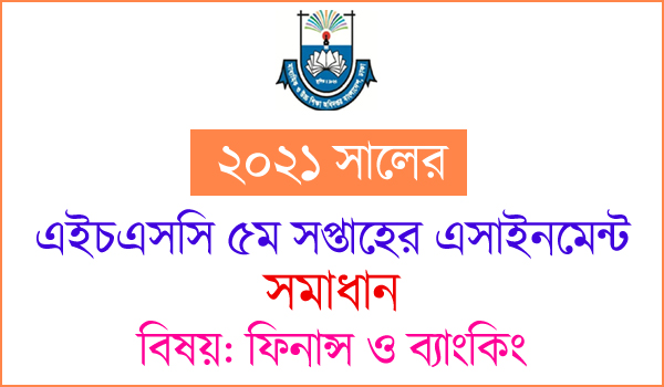 HSC Finance and Banking Assignment Answer 2021 5th Week