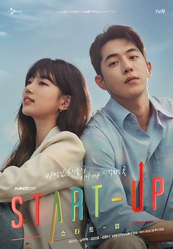 Start Up (2020) Season 1 Netflix Hindi Dubbed   Watch Online Movies