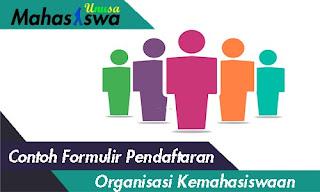 formulir pendaftaran anggota baru organisasi mahasiswa