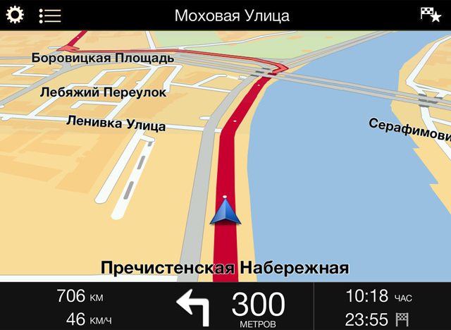 Карты TomTom в программе под iPhone/iPad