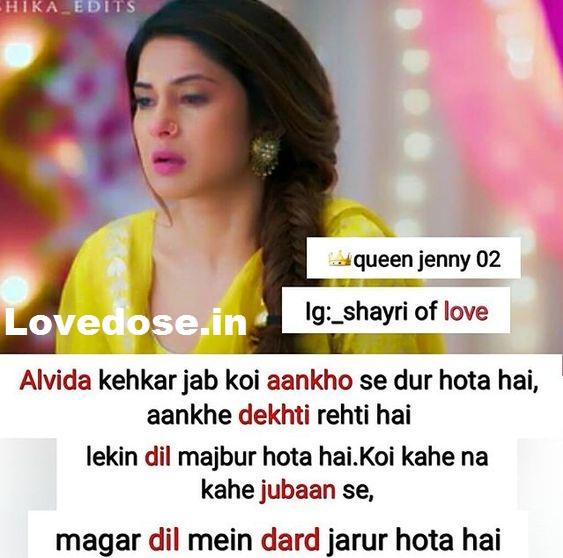 love sad status in hindi for whatsapp