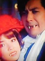 http://www.vampirebeauties.com/2019/12/vampiress-review-vampire-dracula-comes.html