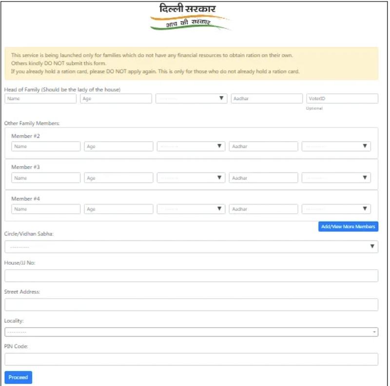 delhi ration card e coupon registration form 2020 download